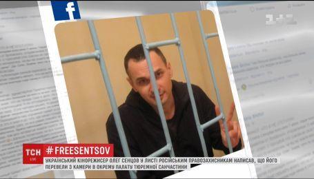Як для четвертого тижня польоту, пілот почувається нормально – Сенцов розповів про 29-й день голодування