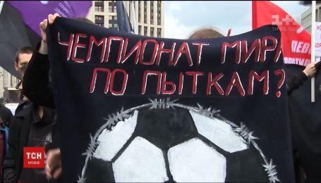 За вільну Росію без репресій – у Москві зо дві тисячі людей вийшли на опозиційний мітинг