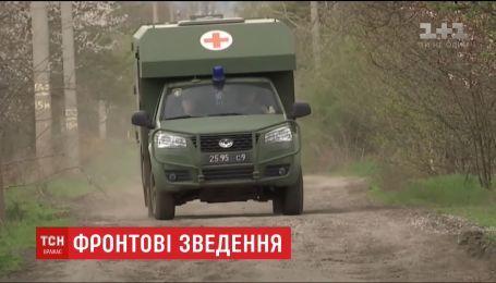 Сутки на передовой: боевики совершили 32 обстрела