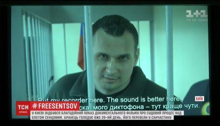 29-й день голодовки: Сенцова перевели в отдельную палату