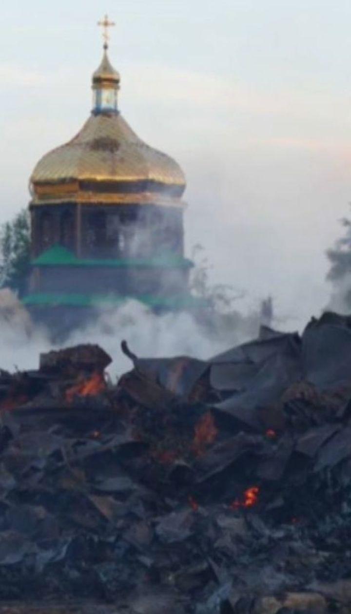 На Прикарпатті згорів найбільший дерев'яний храм Західної України