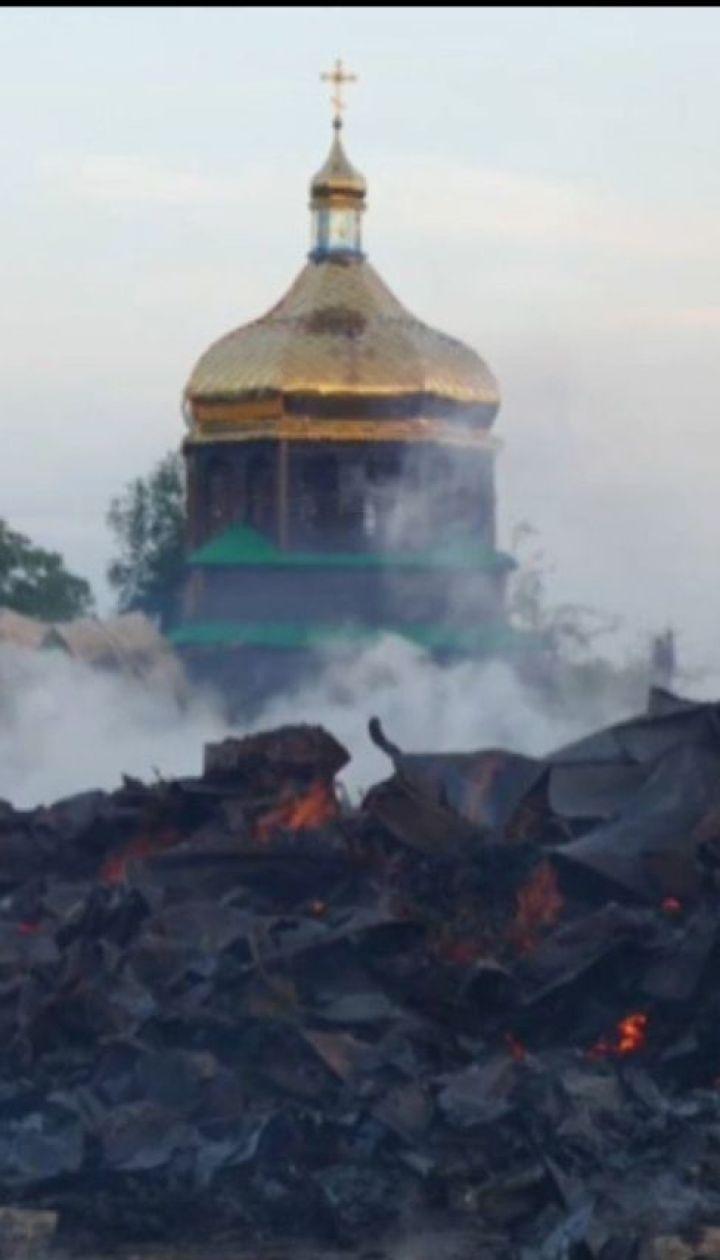 На Прикарпатье сгорел крупнейший деревянный храм Западной Украины