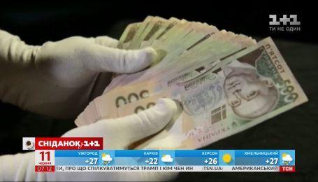 Какую украинскую купюру чаще всего подделывают и почему дорожает хлеб - экономические новости