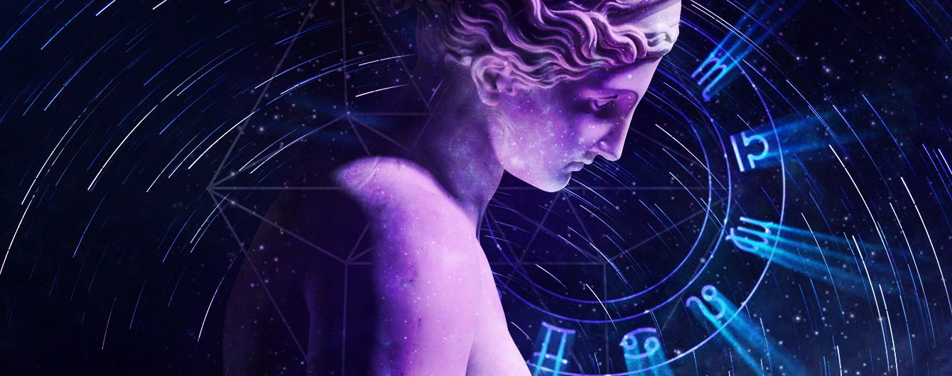 Что звезды нам пророчат: астропрогнозна 11-17 июня