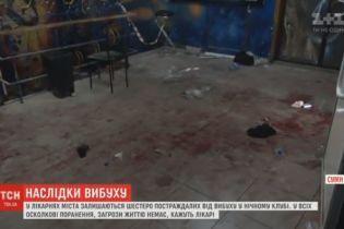 У сумській лікарні залишаються у важкому стані шість постраждалих після вибуху у клубі