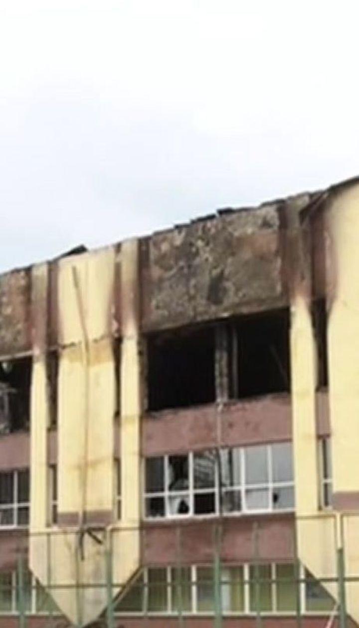 У спорткомплексі Мінооборони у Львові сталася пожежа - прокуратура не відкидає підпал