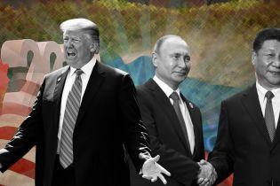 G7: Трамп и другие