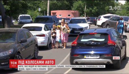 Стан постраждалої, яка потрапила під колеса некерованої автівки в Одесі, поліпшився
