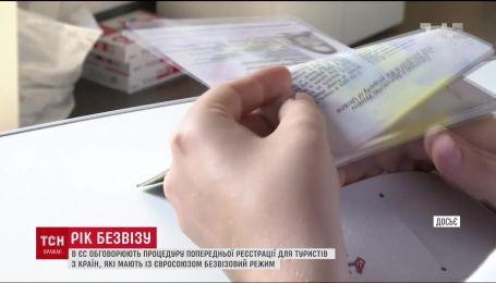 Год безвиза. Более полумиллиона украинцев воспользовались возможностью поехать в Европу