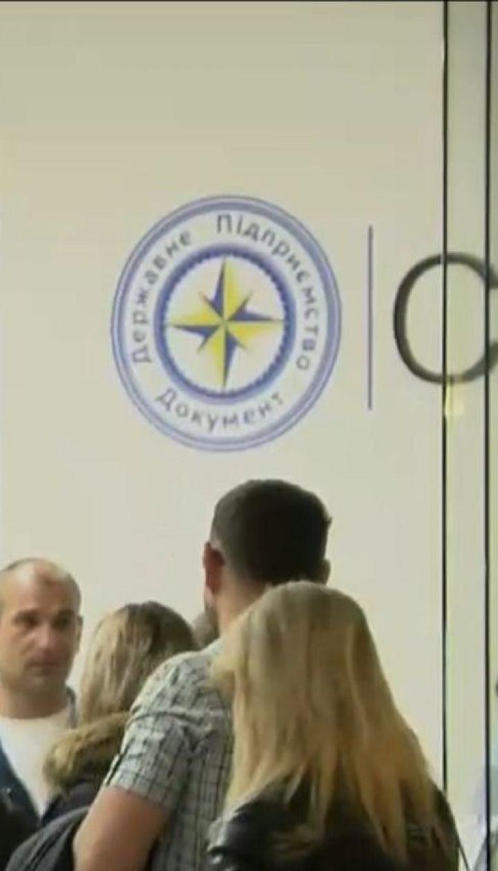 Україна відзначає першу річницю безвізу