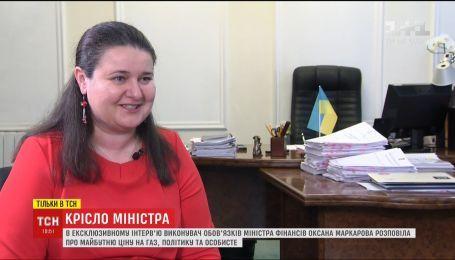 Про ціну на газ та особисте: нова очільниця Мінфіну дала ексклюзивне інтерв'ю