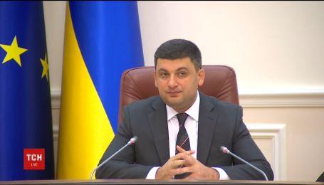 Уряд обіцяє підтримувати правоохоронців, які викривають незаконний бізнес в Україні