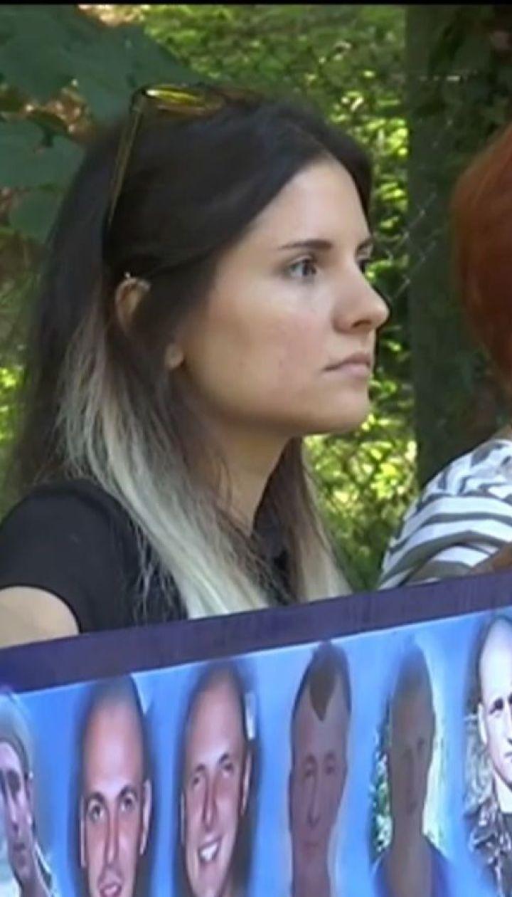 У Берліні родичі українських бійців вимагають звільнення військовополонених