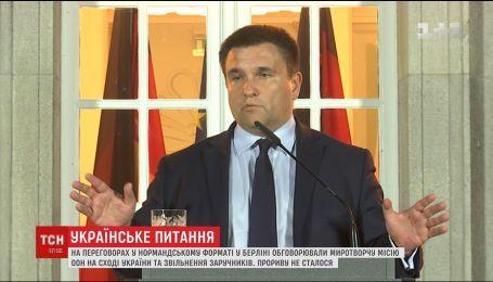 Режим тиші та спостерігачі: як минули перемовини міністрів МЗС Німеччини, Франції, України та РФ
