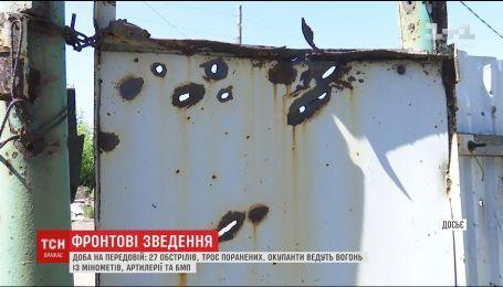 Трое раненых и ответный огонь: боевики обстреливают из минометов, артиллерии и вооружения БМП