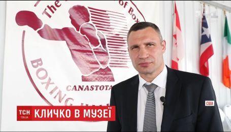 Братья Кличко приняли участие в Параде чемпионов