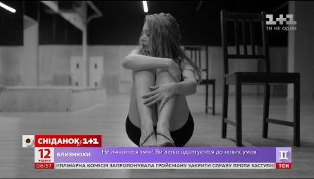 Тина Кароль заинтриговала поклонников новым видео с репетиции страстного танца