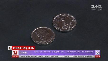 С 1 июля Нацбанк больше не будет чеканить копейки мелких номиналов