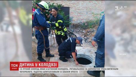 На Дніпропетровщині дитина впала у бетонний колодязь