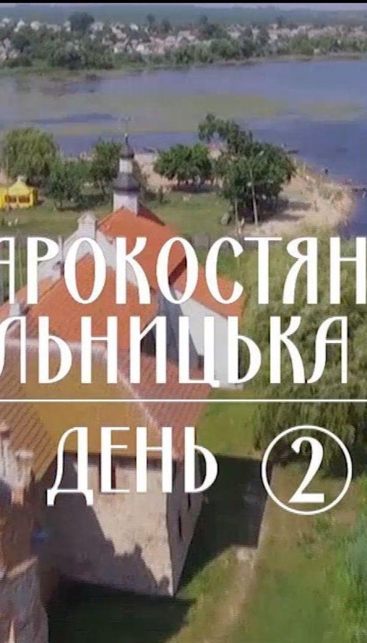 Мій путівник. Старокостянтинів - замок князів Острозьких та незвична гончарна майстерня