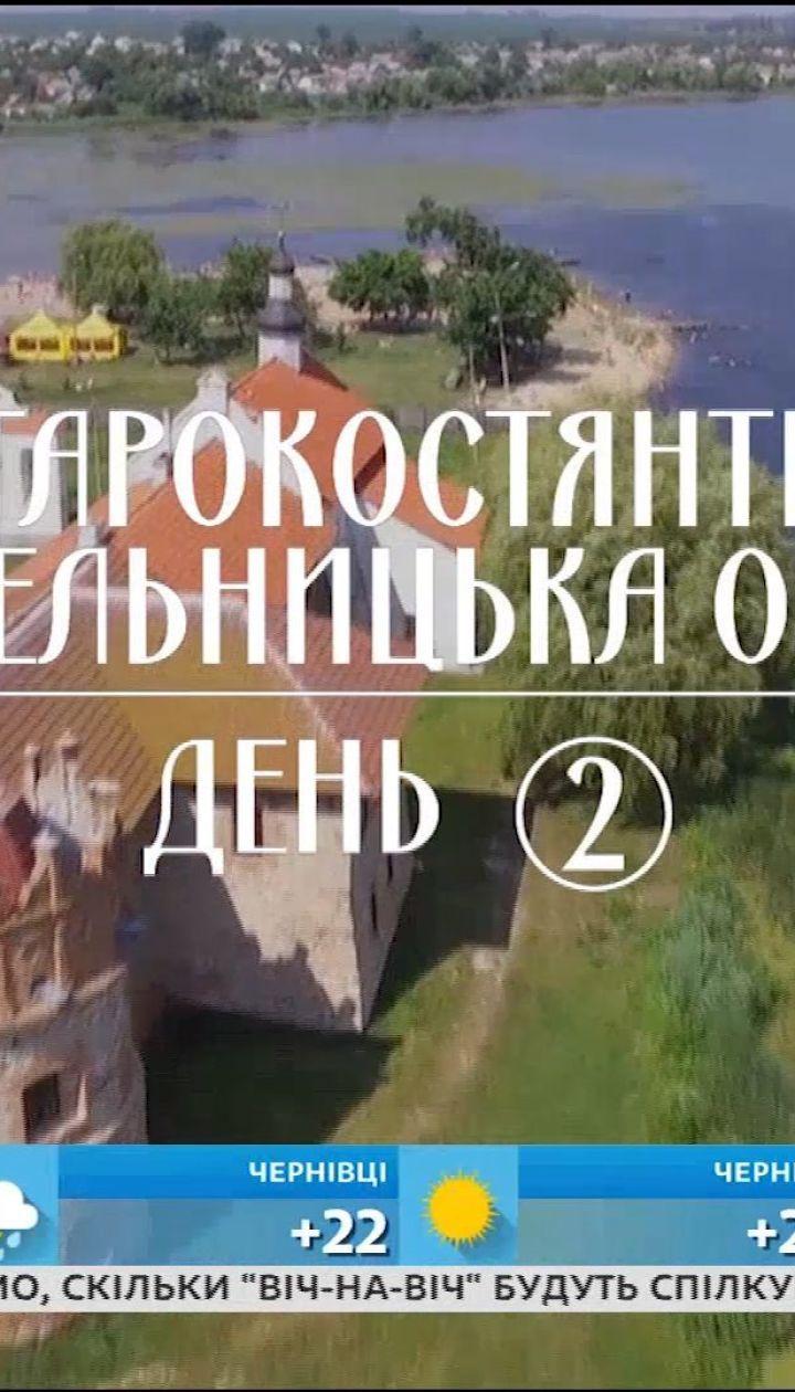 Мой путеводитель. Староконстантинов - замок князей Острожских и необычная гончарная мастерская