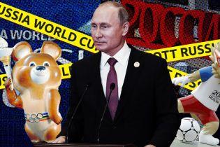 ЧМ-2018 и Олимпиада-1980: Запад уже не тот?