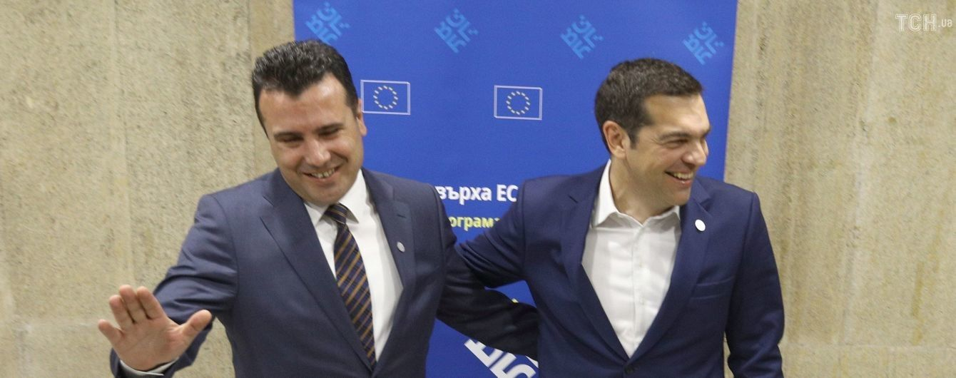 Греція погодилась на нову назву Македонії
