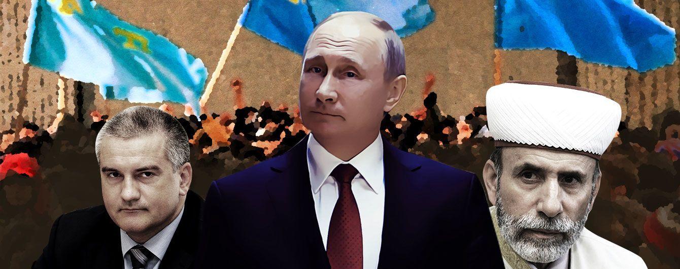 """Как крымских татар учат """"Путина любить"""""""