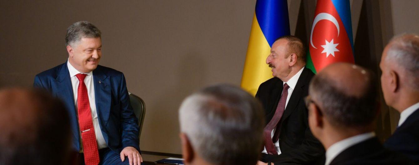 """Алієв запропонував Україні долучитися до газового проекту """"Південний коридор"""""""
