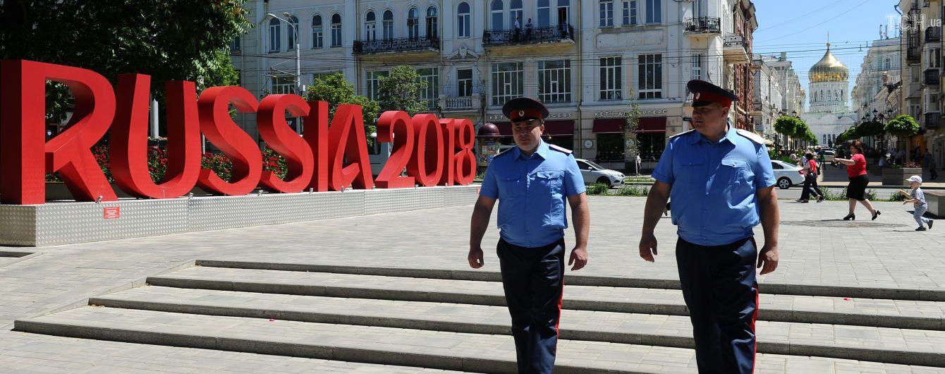 В России обокрали болельщиков из четырех стран перед стартом ЧМ-2018