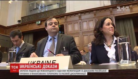 Украина подала в Международный суд ООН 29 томов с доказательствами причастности России к терроризму