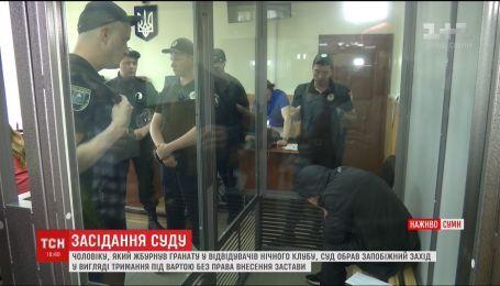 Суд избрал меру пресечения мужчине, который бросил гранату в посетителей ночного клуба