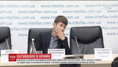 Беженец из оккупированного Крыма рассказал о пытках в исполнении российской ФСБ