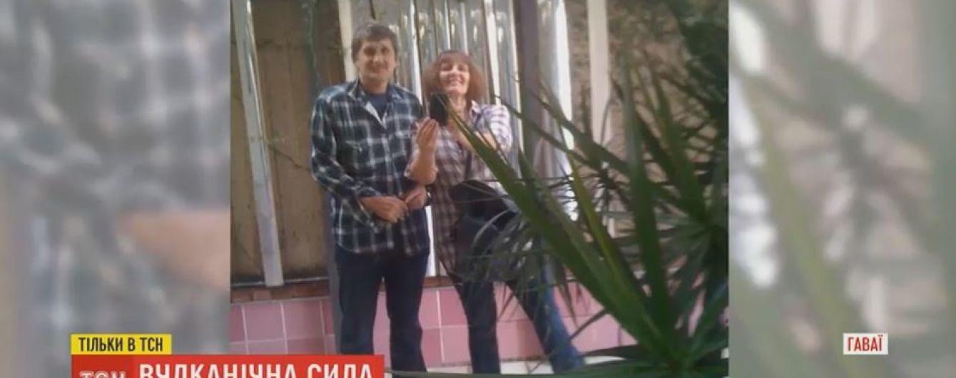 Пенсионеры из Украины, которые поселились на Гавайях, из-за вулкана потеряли все имущество