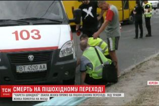 """Лікарі та поліцейські прокоментували смертельну ДТП зі """"швидкою"""" в Херсоні"""