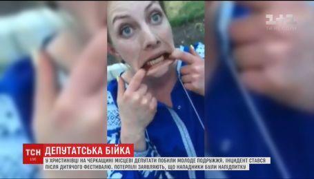 Депутаты устроили масштабную драку на детском празднике в Черкасской области