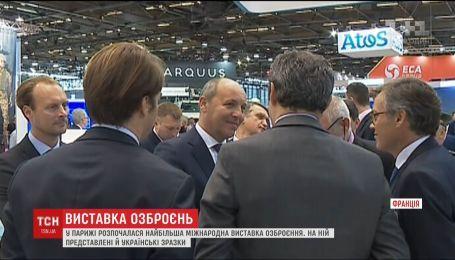 Україна долучилася до найбільшої у світі виставки озброєння