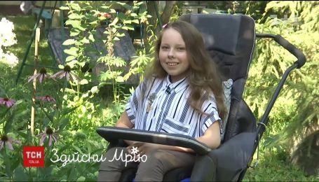 Журналисты заглянули в гардероб Кати Осадчей, чтобы осуществить мечту 14-летней Арины