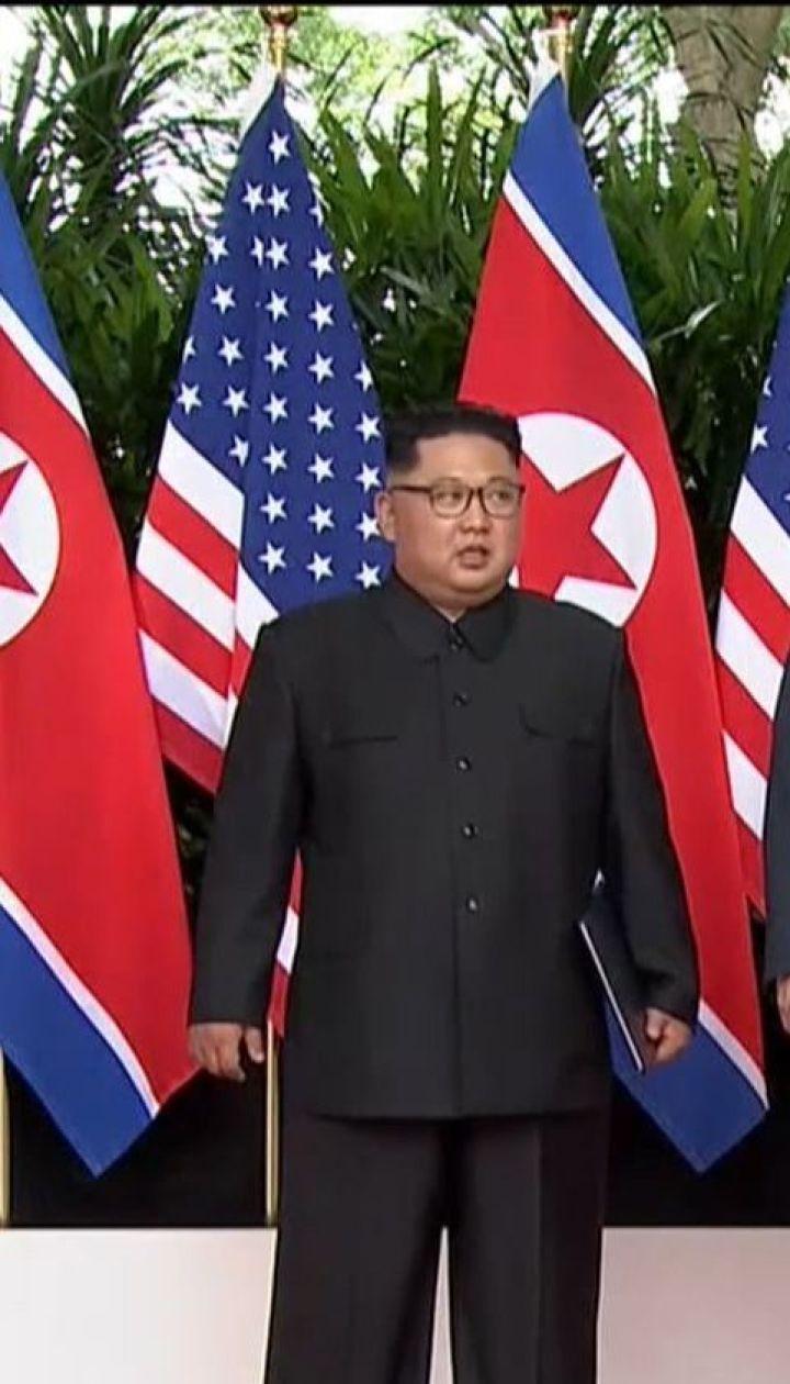 """Дональд Трамп и Ким Чен Ын пообещали миру """"огромные изменения"""""""