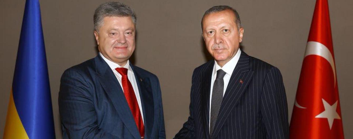 Порошенко передал личное послание президенту Турции