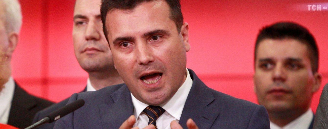 Переименование Македонии откроет стране путь в НАТО и ЕС - премьер Заев