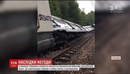 У Франції тривають ремонтні роботи на зруйнованій повінню залізничній колії