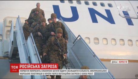 Норвегія попросить США направити більше морських піхотинців через потенційну загрозу з Росії