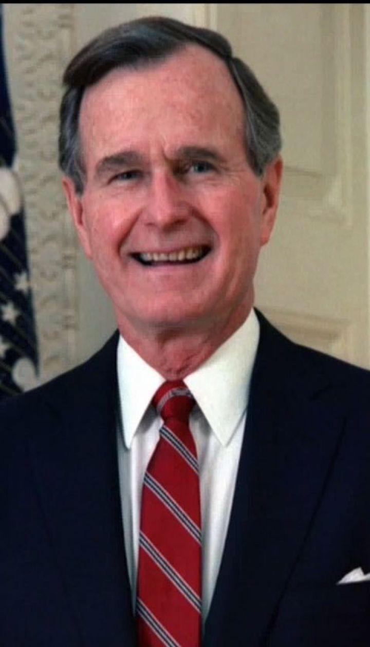 Джордж Буш-старший отпраздновал свой 94 день рождения