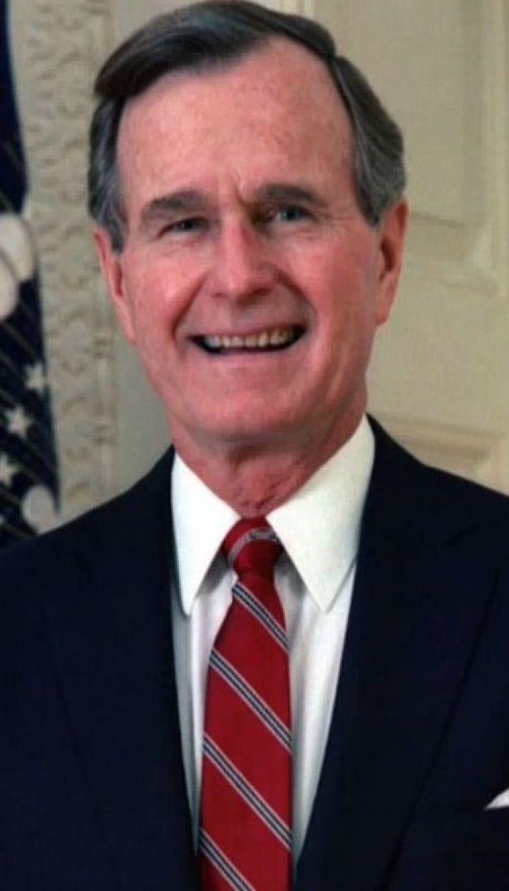 Джордж Буш-старший відствяткував свій 94 день народження
