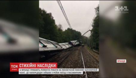 У Франції зійшов з рейок пасажирський потяг