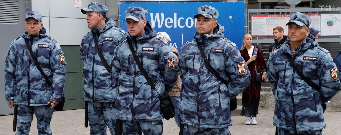 В России ограбили марокканского болельщика накануне старта ЧМ-2018