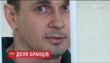 Порошенко призвал Эрдогана посодействовать освобождению украинских заложников
