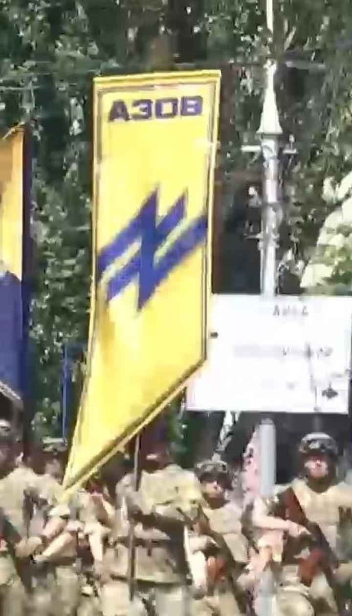 Мариуполь празднует четвертую годовщину освобождения от оккупантов