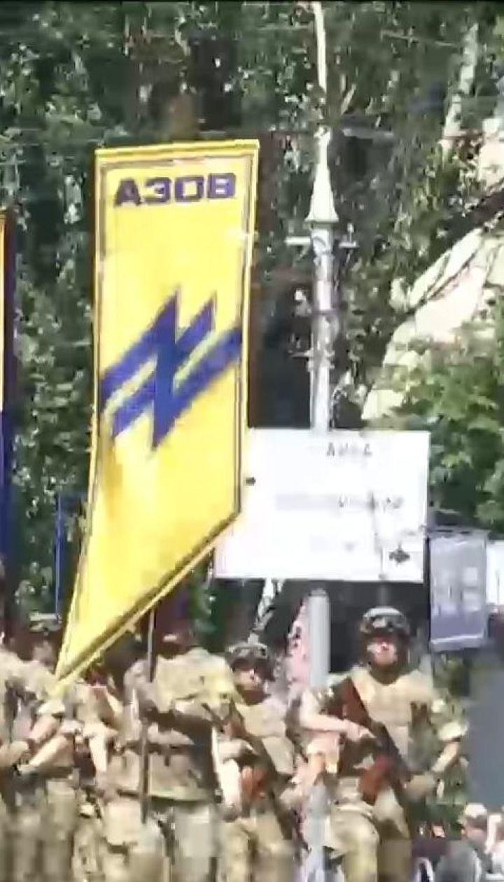 Маріуполь святкує четверту річницю звільнення від окупантів